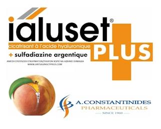 H Ialuset Plus στηρίζει το Κλιμάκιο Λεμεσού!